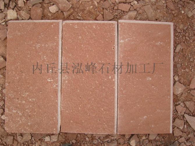 外牆文化石高粱紅文化石|內外牆裝飾紅色文化磚石|小區外牆磚|別墅外牆磚|廠家直銷