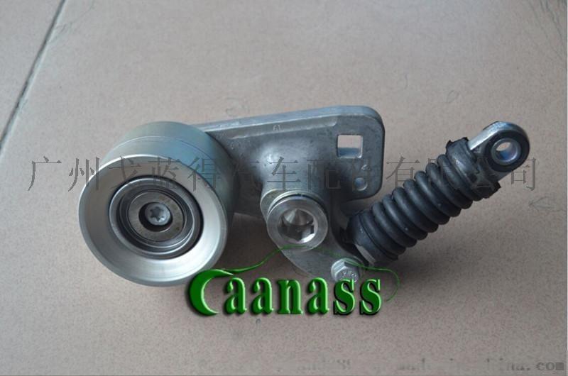 奔驰卡车配件,奔驰BENZ泵车皮带涨紧轮APV2458/A5412001170/A5412001070