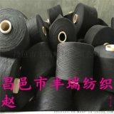供应28支黑色再生棉纯棉色纱 32支气流纺纯棉色纺纱 再生棉色纱
