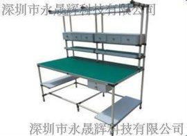深圳防静电线棒工作台