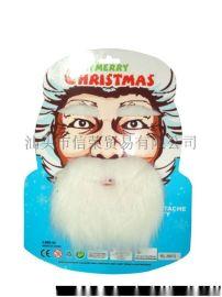 聖誕老人假鬍子 耶誕節必要鬍子 過家家玩具