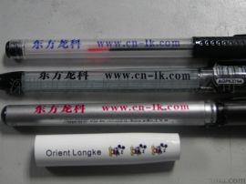 供应数码相机UV平板打印机 任何材料上打印图案的机器厂家直销