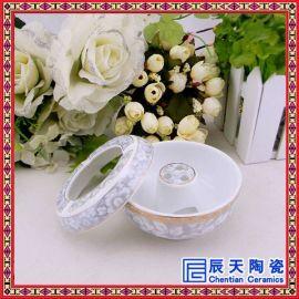陶瓷烟灰缸定做 景德镇厂家批发烟灰缸
