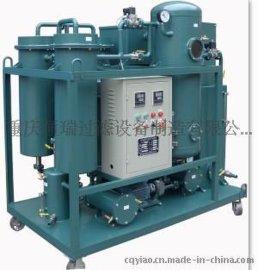 TR/ZJC-50汽轮机透平油真空滤油机