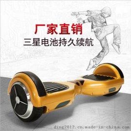 智能体感车双轮电动自平衡车思维车火星车代步漂移车扭扭车厂家直销