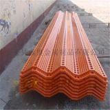 彩涂防风网|镀锌防风网|冷板防风网