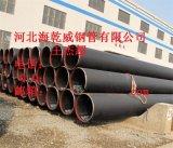 直縫埋弧焊鋼管 大口徑直縫埋弧焊鋼管