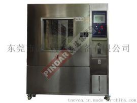 IP69K,IPX9K,防水试验箱,高温蒸汽喷射试验箱