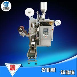 专业生产 内外袋袋泡茶包装机 XH168快速茶叶包装机