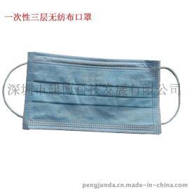 深圳劳保用品防尘口罩图片 劳保用品防尘口罩生产厂家 劳保用品防尘口罩价格
