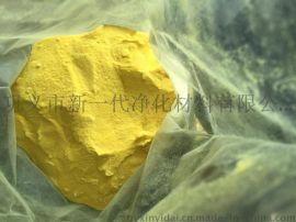 聚合氯化铝供应商,精细PAC价格,白色PAC,黄色PAC
