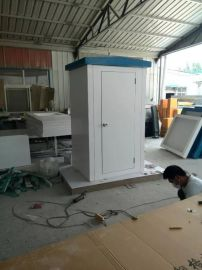 和业 玻璃钢定制 岗亭 环保移动岗亭