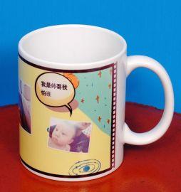 深圳个性印制杯子马克杯情侣杯变色杯 送老师同学朋友