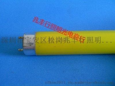 潤邦40W黃色燈管 防紫外線燈管 黃光燈 抗UV燈管 驅蚊燈