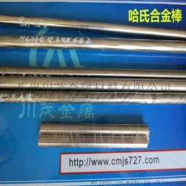 耐高温腐蚀哈氏合金c-276圆棒 光圆 固溶时效黑皮