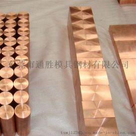 大量现货供应供应日本三宝红铜C17200铍铜 C17510铍镍铜 C17530