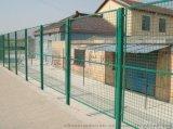 【满1000减50】护栏网 车间护栏网 公路栏网 围栏网加工定制