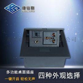 供应康骏斯 桌面插座 弹起式多功能桌面插座 桌面线盒