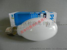 飛利浦HPI 250W歐標金滷燈