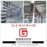 沛县桥梁碳纤维加固公司