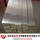 不锈钢扁钢厂家 不锈钢扁钢 冷拉扁条扁丝 非标定制