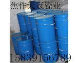 焦作天冠厂家直销供应特种耐酸胶泥、环氧树脂胶泥