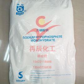 广州现货代理 罗地亚/索维尔次亚磷酸钠 Rhodia **牌次磷酸钠