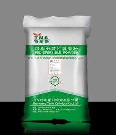 供应北京可再分散性乳胶粉厂家,厂家直销
