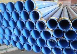 219给排水涂塑复合钢管