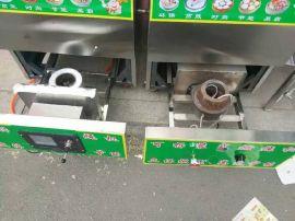 蒸包炉,煮面炉山东隆庆厂家