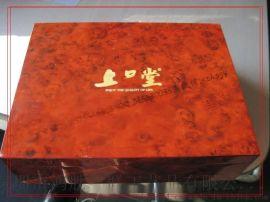 海参礼盒包装 **海参木盒生产 10年厂家