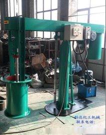 混合机 电磁调速液压分散机 莱州科达化工机械
