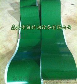 姚庄pvc输送带/流水线传送带/环形皮带厂家
