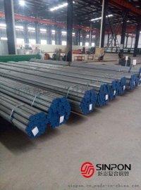 化工用内衬316/316L不锈钢复合钢管