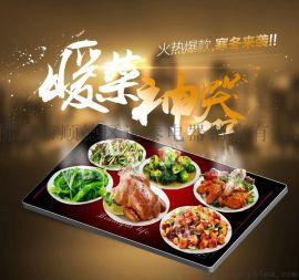 礼品 钢化玻璃 饭菜保温板 暖菜板 饭菜保温板 厂家直销