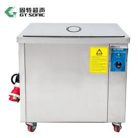 工业超声波清洗机VGT-1012S
