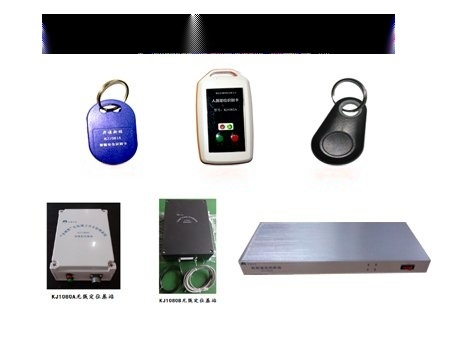 KJ1080s人員定位管理監測系統 射頻卡