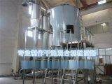 现货LPG-300猪血专用喷雾干燥设备,猪血血浆蛋白粉烘干机