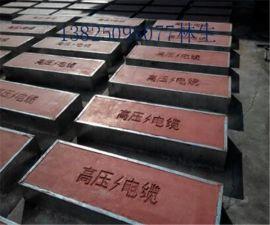 广州邦坚电力盖板,镀锌电缆盖板厂家