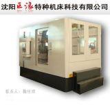 巨浪数控卧式加工中心 HMC630
