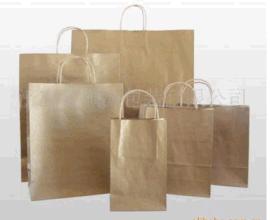 鑫顺源包装环保礼品纸袋购物袋