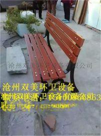 北京公园椅天津公园座椅实木塑木防腐园林椅平凳 户外休闲座椅 长椅 塑木扶手靠背椅铸铁腿公园椅 厂家定制款式 塑木园林凳图片