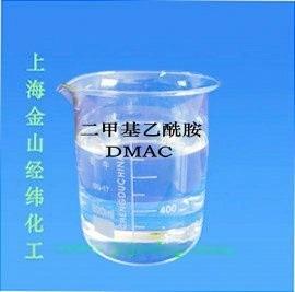 二甲基乙酰胺|N, N-二甲基乙酰胺|DMAC溶剂