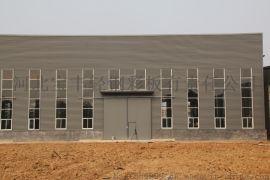 承建外形美观钢结构车间 个性化设计空间宽阔安全稳固钢结构建筑
