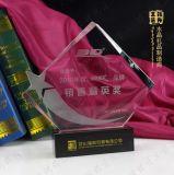 年度销售精英奖杯 喷砂水晶奖杯 五角星奖杯