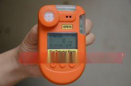 便携式氨气检测报 仪 kp810型NH3有害气体泄漏检测仪