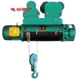 CD1型3t-9m小车式电动葫芦 起重装卸葫芦 φ13.6钢丝绳