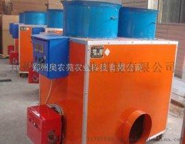 厂家直销自动水暖热风炉