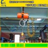 韓國氣動平衡器, DONGSUNG氣動平衡器, 東星氣動平衡器