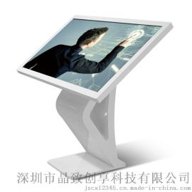 供應32寸臥式觸摸查詢機 觸摸廣告機 觸摸一體機